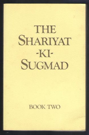 Shariyat-Ki-Sugmad, Book II