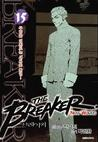 The Breaker New Waves, Vol 15