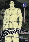 The Breaker New Waves, Vol 16