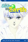 Please Save My Earth, Vol. 7