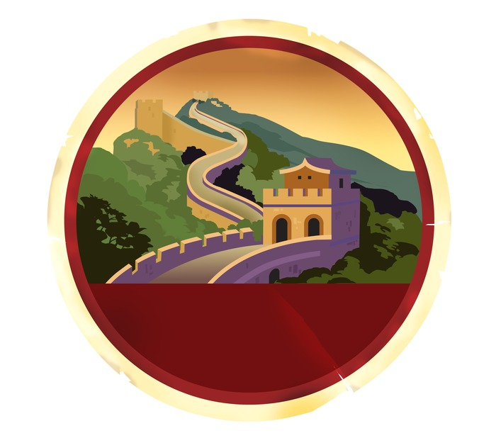 Novel Destinations - China: This image of the Great Wall of China symbolizes travel to China. The style of the art in particular represents that old-fashioned travel art used in posters and stickers purchased by tourists in the early twentieth-century.