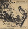 Original pulp illustration of Conan and Yag-Kosha
