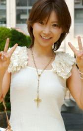 Mayu Shinjo