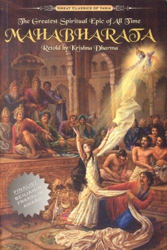 Dharma in mahabharata essays on the great