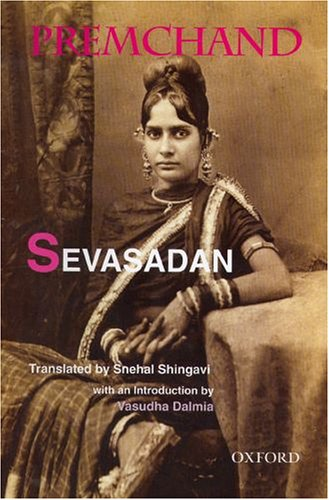 seva sadan by premchand book review