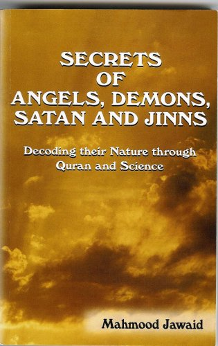 angels and demons book essay