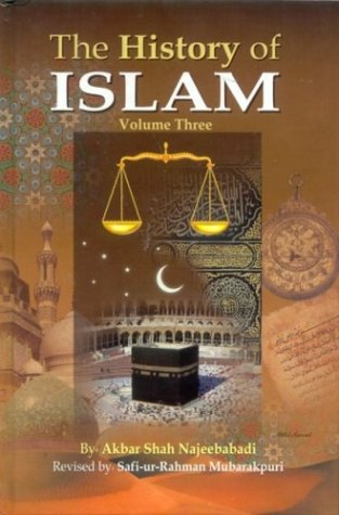 Image Result For Islam Music History