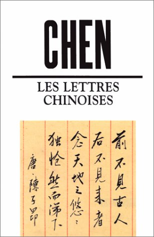 ying chen les lettres chinoises pdf