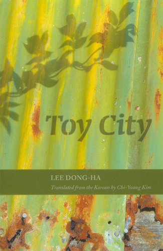 Toy City  by  Tong-Ha Yi