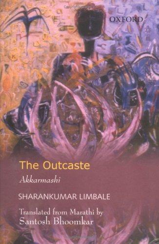 dalit consciousness in outcaste akkarmashi Outcaste ( akkarmashi the outcaste asserts the dalit inner quest for identity using sharan kumar limbale's 'akkarmashi' (the outcaste).
