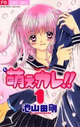 Moe Kare!!, Vol. 01 (Moe Kare!!)  by Gō Ikeyamada /> <br><b>Author:</b> Moe Kare!!, Vol. 01 (Moe Kare!!) <br> <b> <a class='fecha' href='http://wallinside.com/post-55801894-moe-kare-vol-01-moe-kare-by-g-ikeyamada-epub-eng-download.html'>read more...</a>    <div style='text-align:center' class='comment_new'><a href='http://wallinside.com/post-55801894-moe-kare-vol-01-moe-kare-by-g-ikeyamada-epub-eng-download.html'>Share</a></div> <br /><hr class='style-two'>    </div>    </article>   <article class=