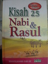 Dara Teruna - Panduan Mencari Pasangan  by  Hidayatullah Mohd Syarif Aziz