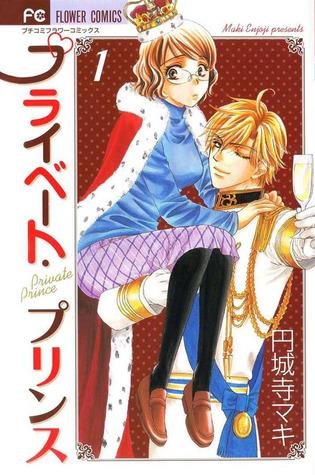 Private Prince , Vol. 01  by  Maki Enjoji