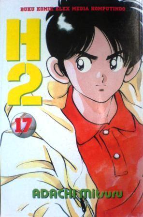 H2 Vol. 17  by  Mitsuru Adachi