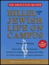 Hillel Guide to Jewish Life on Campus