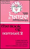 Samuel II  by A.J. Rosenberg (Translation) />