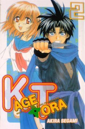Kagetora Vol. 2  by  Akira Segami