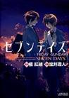 セブンデイズ Friday → Sunday / ( Seven Days #2)