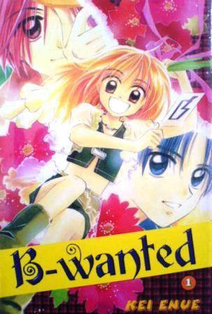 B-wanted Vol. 1  by  Kei Enue
