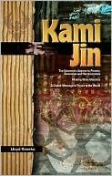 Kami Jin, rev. 3.0  by  Lloyd Kaneko