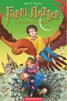Гаррі Поттер і таємна кімната (Гаррі Поттер, #2)