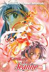 Kamikaze Kaito Jeanne, Vol. 1