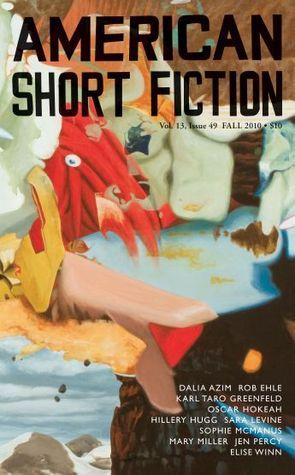 fiction short story essays
