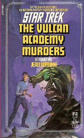 1984 study guide book 2