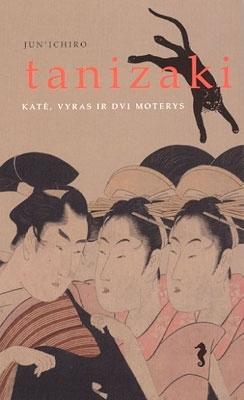 Katė, vyras ir dvi moterys  by  Junichirō Tanizaki