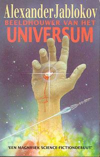 Beeldhouwer van het universum Alexander Jablokov