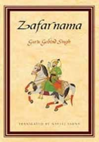nikita singh novels free download pdf
