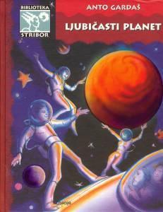 Ljubičasti planet Anto Gardaš