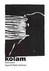 Kolam: Buku Puisi