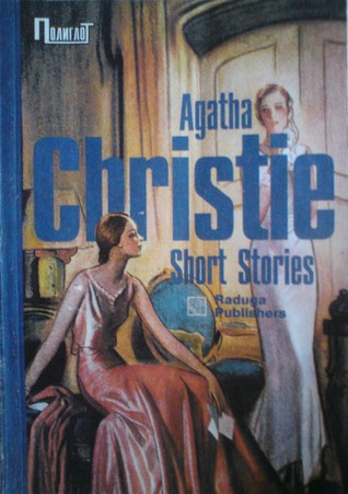 Short Stories  by  Agatha Christie