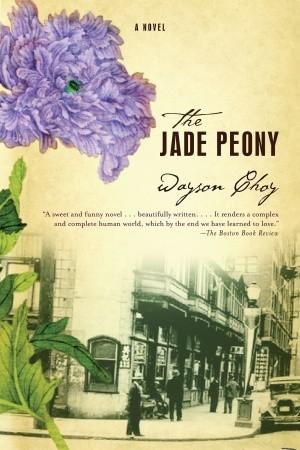 Chinese the jade peony analysis