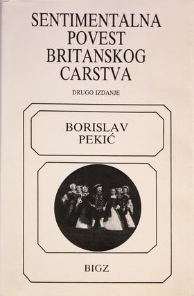 Sentimentalna povest Britanskog carstva Borislav Pekić