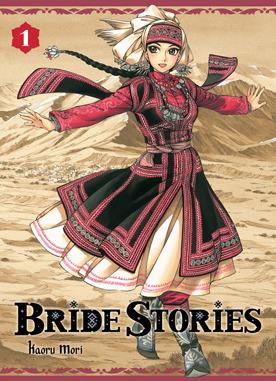 Bride Stories, Tome 01 (2011) by Kaoru Mori
