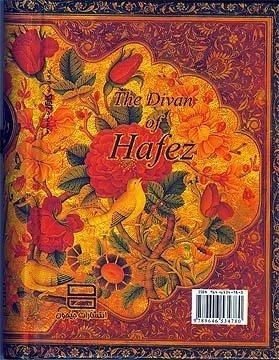 Hafez the divan art book pdf read online ebook or for Divan e hafez
