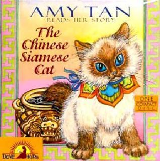 Sagwa, the Chinese Siamese Cat (Paperback)