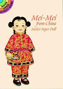 Mei-Mei from China Sticker Paper Doll Yuko Green
