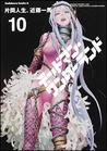 Deadman Wonderland Volume 10 (Deadman Wonderland, #10)