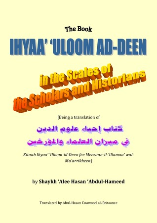 The Book Ihyaa' 'Uloom ad-Deen in the Scales of the Scholars and Historians  by  علي حسن عبد الحميد