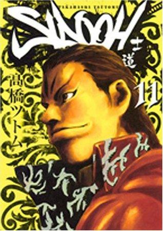 Sidooh V.11 Tsutomu Takahashi