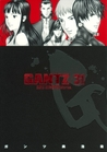 Gantz/31 by Hiroya Oku