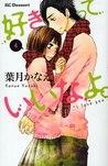 Suki-tte Ii na yo, Volume 4