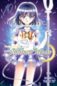 Pretty Guardian Sailor Moon, Vol. 10 (Pretty Soldier Sailor Moon Renewal Editions, #10)