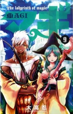 Magi: The Labyrinth of Magic, Volume 9