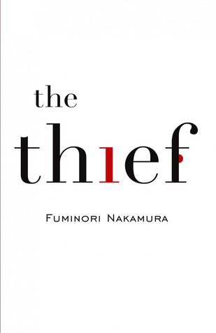 http://www.goodreads.com/book/show/15838962-the-thief