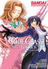 Code Geass: Lelouch of the Rebellion, Vol. 7 (Code Geass: Lelouch of the Rebellion, #7)