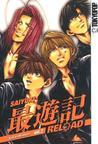 Saiyuki Reload, Volume 2 by Kazuya Minekura
